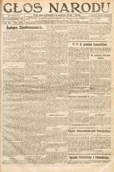 Głos Narodu. 1919, nr254