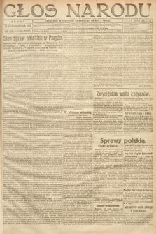 Głos Narodu. 1919, nr255