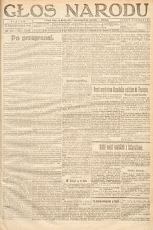 Głos Narodu. 1919, nr257