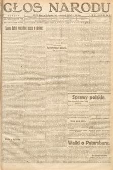 Głos Narodu. 1919, nr258