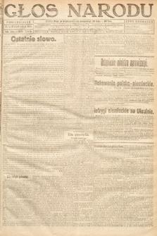 Głos Narodu. 1919, nr280