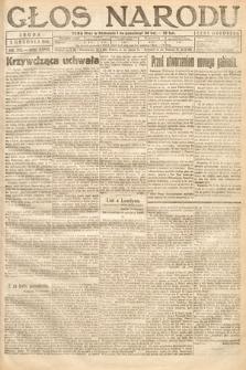 Głos Narodu. 1919, nr296