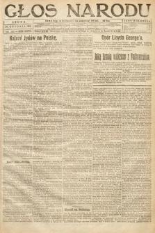 Głos Narodu. 1919, nr316
