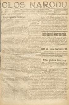Głos Narodu. 1919, nr321