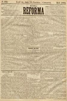Nowa Reforma. 1883, nr132