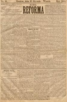 Nowa Reforma. 1884, nr12