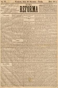 Nowa Reforma. 1884, nr13