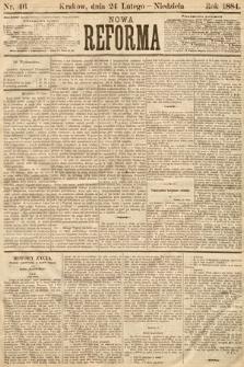 Nowa Reforma. 1884, nr46