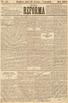 Nowa Reforma. 1884, nr49