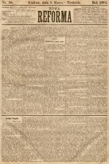 Nowa Reforma. 1884, nr58