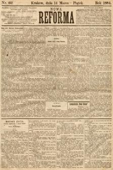 Nowa Reforma. 1884, nr62