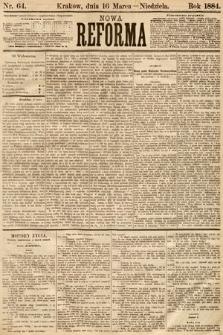 Nowa Reforma. 1884, nr64