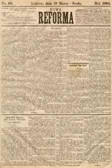 Nowa Reforma. 1884, nr66