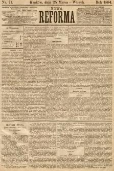 Nowa Reforma. 1884, nr71