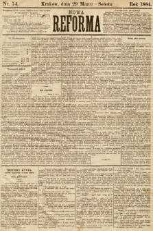 Nowa Reforma. 1884, nr74