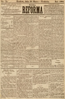 Nowa Reforma. 1884, nr75