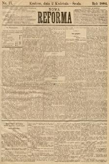 Nowa Reforma. 1884, nr77