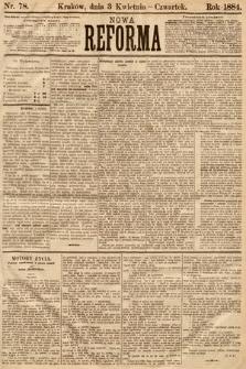 Nowa Reforma. 1884, nr78