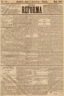 Nowa Reforma. 1884, nr79