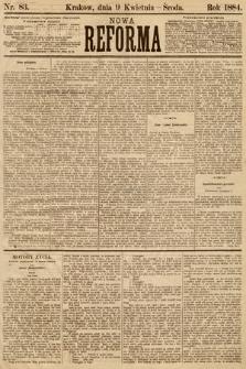 Nowa Reforma. 1884, nr83