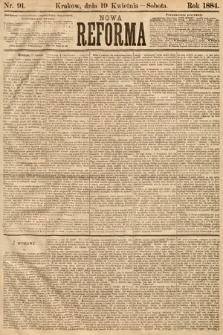 Nowa Reforma. 1884, nr91