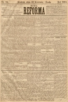 Nowa Reforma. 1884, nr94