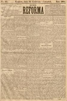 Nowa Reforma. 1884, nr95