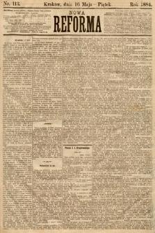 Nowa Reforma. 1884, nr113