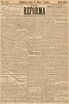 Nowa Reforma. 1884, nr117