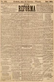 Nowa Reforma. 1884, nr132