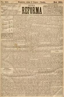 Nowa Reforma. 1884, nr150