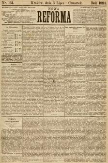 Nowa Reforma. 1884, nr151