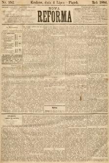 Nowa Reforma. 1884, nr152