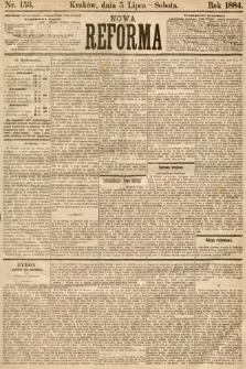 Nowa Reforma. 1884, nr153