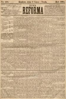 Nowa Reforma. 1884, nr156