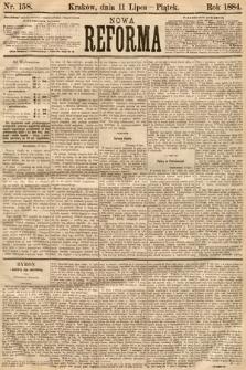 Nowa Reforma. 1884, nr158