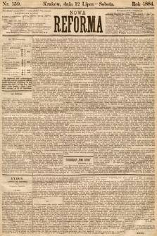 Nowa Reforma. 1884, nr159