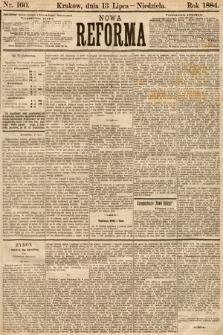 Nowa Reforma. 1884, nr160