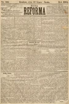 Nowa Reforma. 1884, nr162