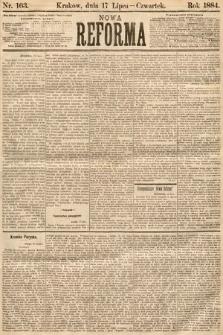 Nowa Reforma. 1884, nr163