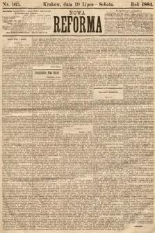 Nowa Reforma. 1884, nr165