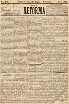 Nowa Reforma. 1884, nr166