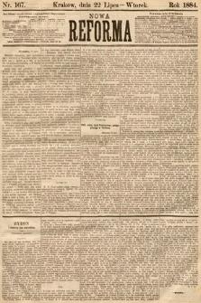 Nowa Reforma. 1884, nr167
