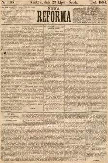 Nowa Reforma. 1884, nr168