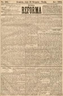 Nowa Reforma. 1884, nr186