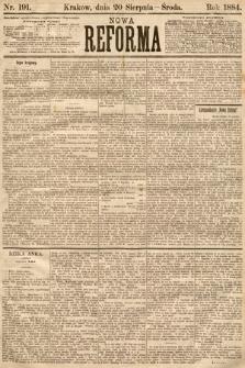 Nowa Reforma. 1884, nr191