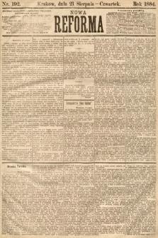 Nowa Reforma. 1884, nr192
