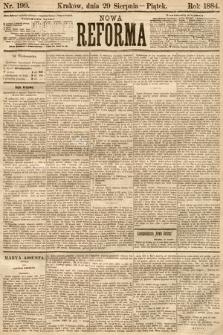 Nowa Reforma. 1884, nr199