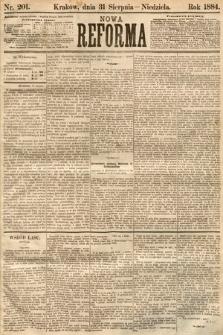 Nowa Reforma. 1884, nr201