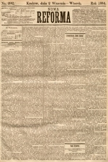 Nowa Reforma. 1884, nr202